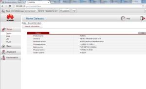 Интерфейс модема Адрес модема Huawei Home Gateway HG532e.