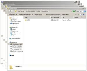 Окна в Windows 7 открываются каждая в новом окне.