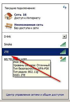 Медленно работает интернет и обрывается WiFi на модеме M200a от ByFly.