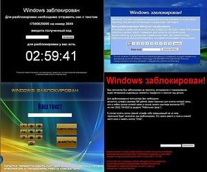 Программа-блокиратор рабочего стола Windows.